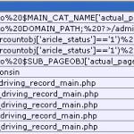 4dmv xml sitemap